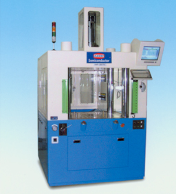 hanmi_hydraulic_molding_press